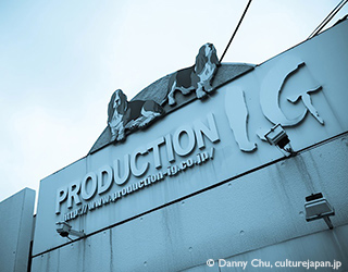 Production IG